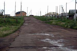 Unsere alte Straße