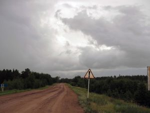 Achtung, sehr sehr schlechte Straße