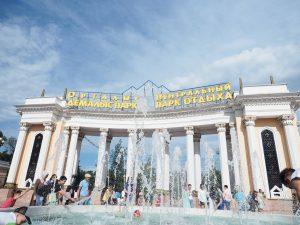 Zentraler Kultur- und Erholungspark