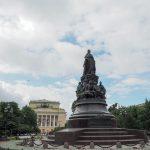 Statue von Katharina der Großen