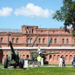 Artilleriemuseum